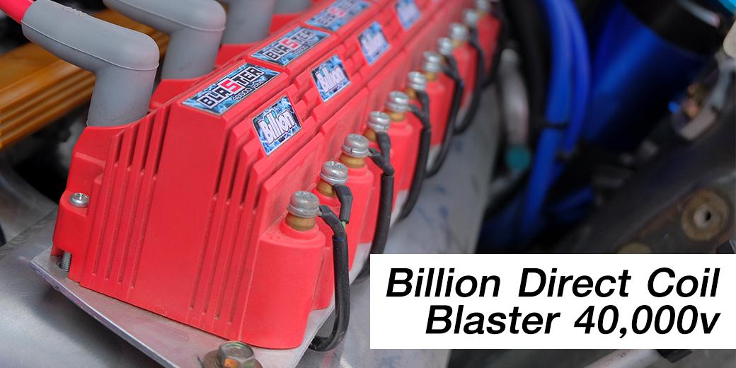 คอยล์จุดระเบิด Billion Direct Coil Blaster 40,000v