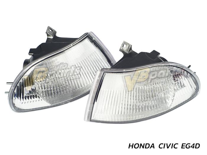 ไฟมุมขาว Civic EG 92(4D-W)