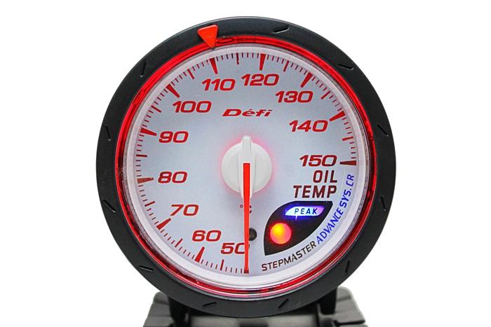 เกจ์ Defi Adv. CR หน้าความร้อนน้ำมันเครื่อง รุ่นปรับได้ 33 เฉดสี หน้าขาว