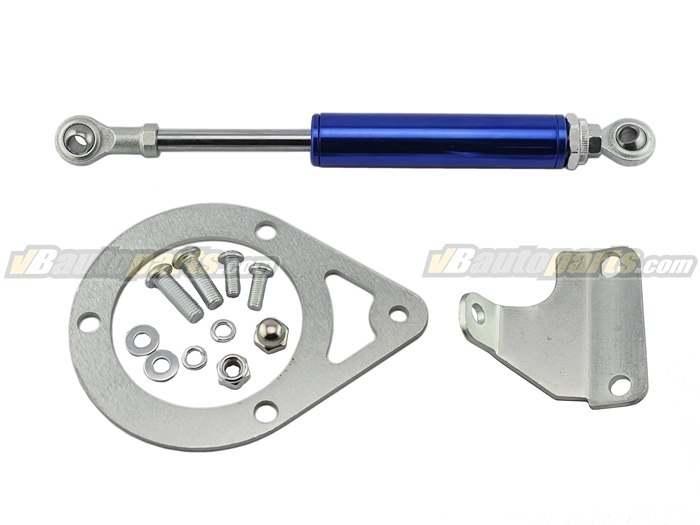 กันสะบัดเครื่อง Nissan S13(BLUE)