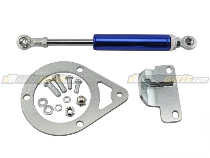 กันสะบัดเครื่อง Nissan S14(BLUE)