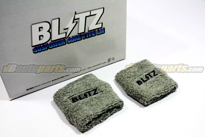 ถุงคลุมกระปุกเบรค BLITZ
