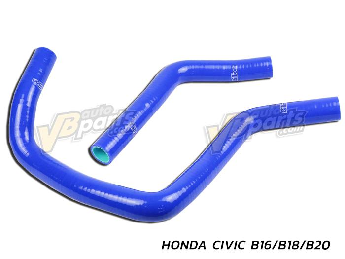 ท่อน้ำ Billion Honda B-Series 2 ชิ้น(BLUE)