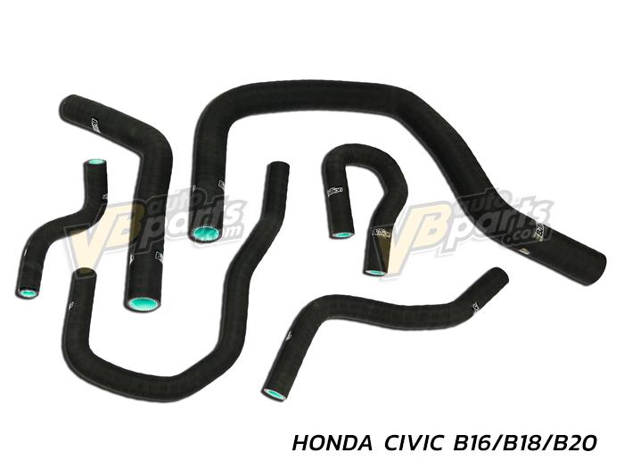 ท่อน้ำ Billion Honda B-Series 6 ชิ้น ชุดใหญ่(BLACK-USDM)