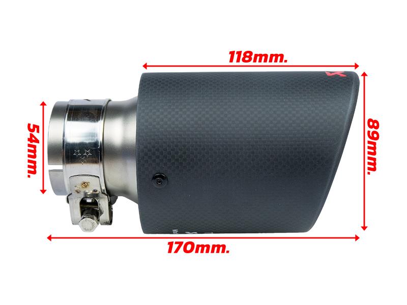 ปลายท่อเดี่ยว Akrapovic ปากมน 54mm.-89mm.(2