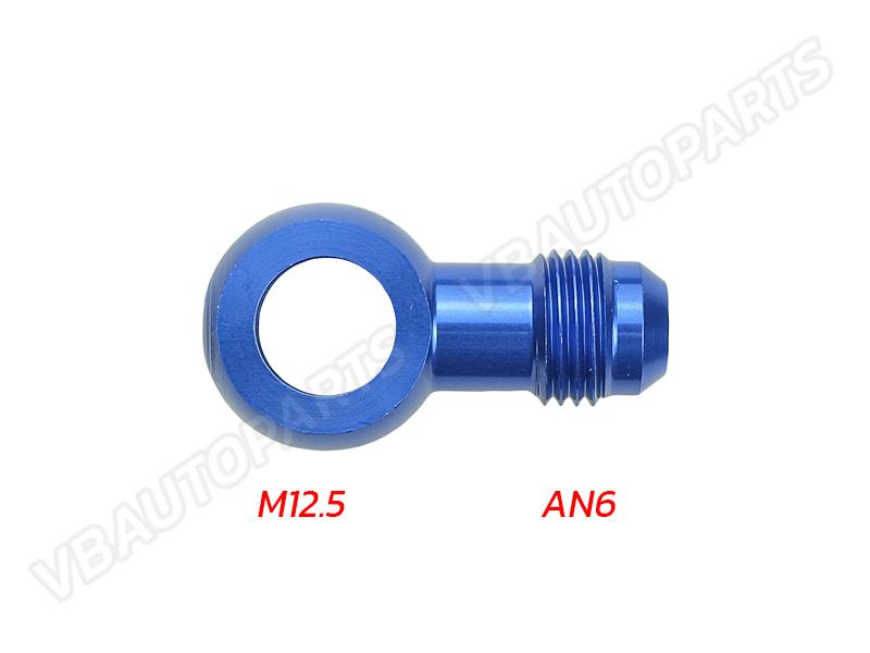 หัวบันโจขนาด M12.5 ออกเกลียว AN6