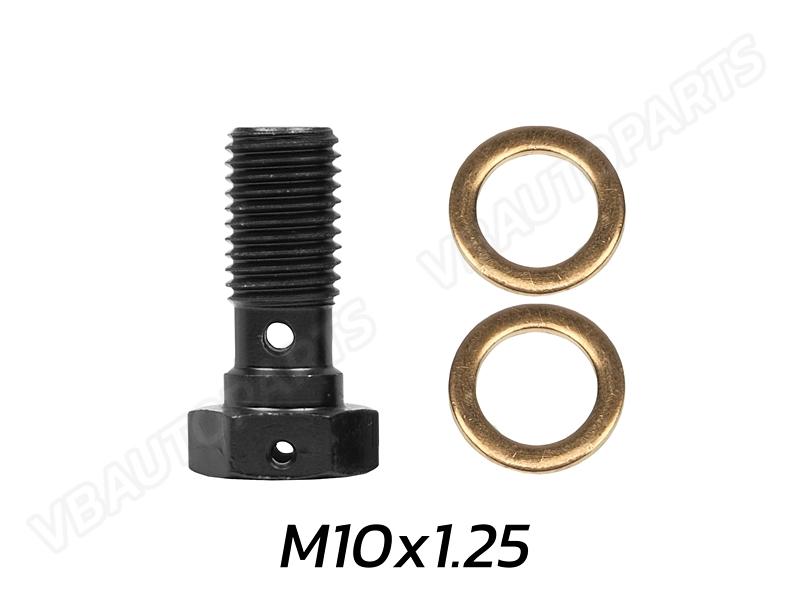 ตัวหนอนบันโจ(M10x1.25-BLACK)