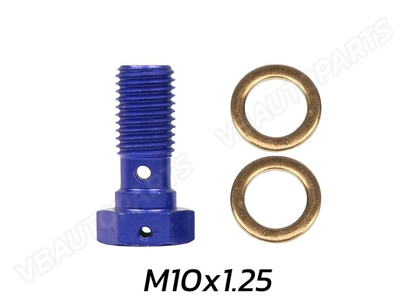 ตัวหนอนบันโจ(M10x1.25-BLUE)