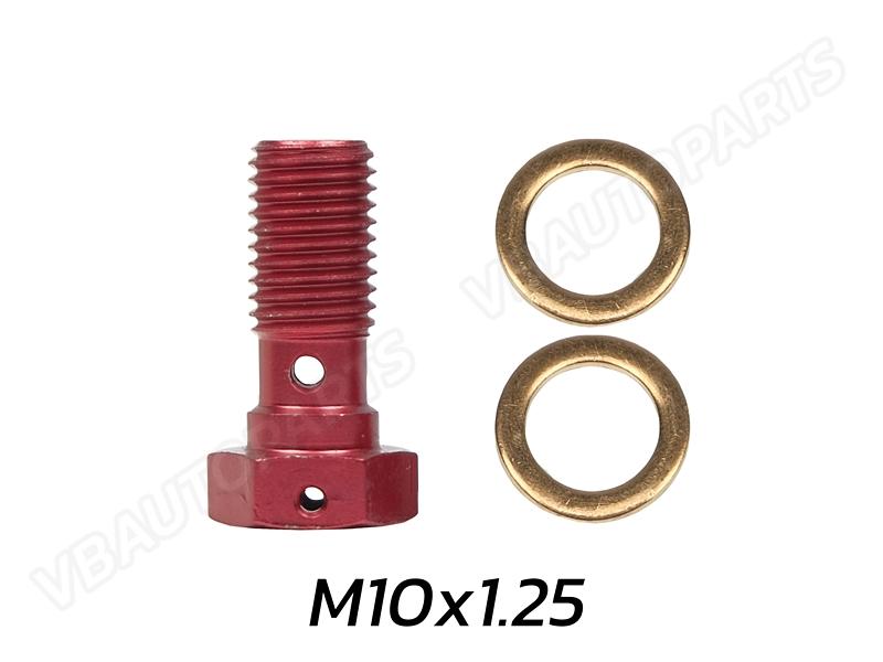 ตัวหนอนบันโจ(M10x1.25-RED)