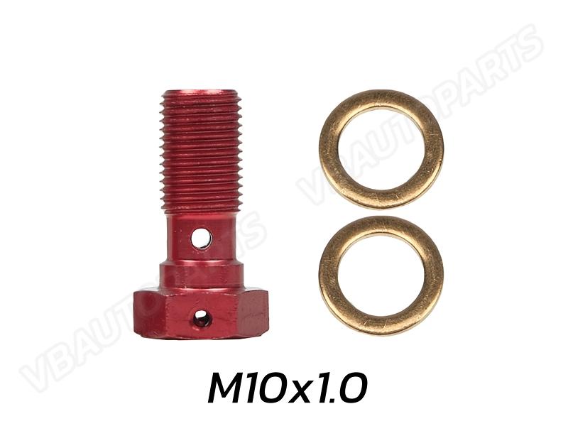 ตัวหนอนบันโจ(M10x1.0-RED)