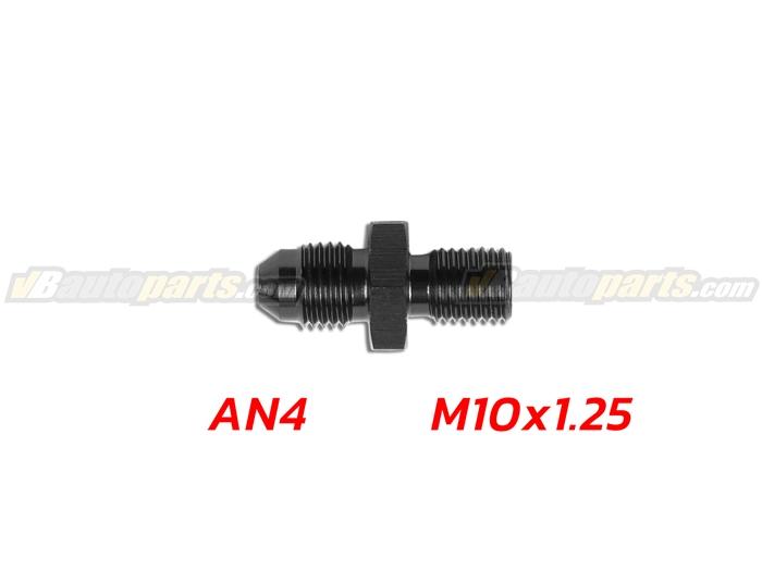 ข้อลดเกลียว (AN4 ออก M10X1.25)-(BK)