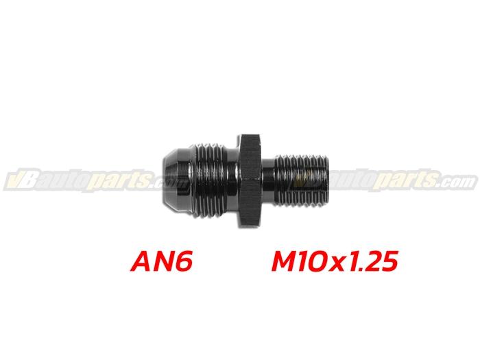 ข้อลดเกลียว (AN6 ออก M10X1.25)-(BK)