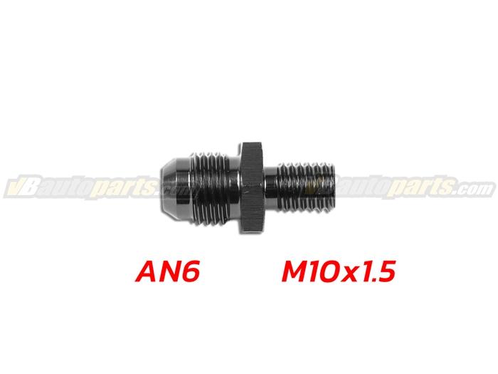 ข้อลดเกลียว (AN6 ออก M10X1.5)-(BK)