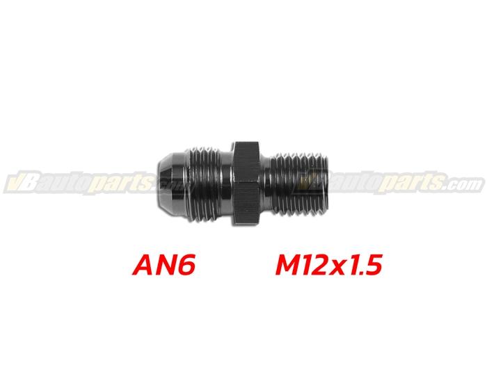 ข้อลดเกลียว 044 (AN6 ออก M12X1.5)-(BK)