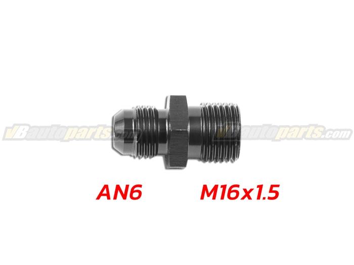 ข้อลดเกลียว (AN6 ออก M16X1.5)-(BK)