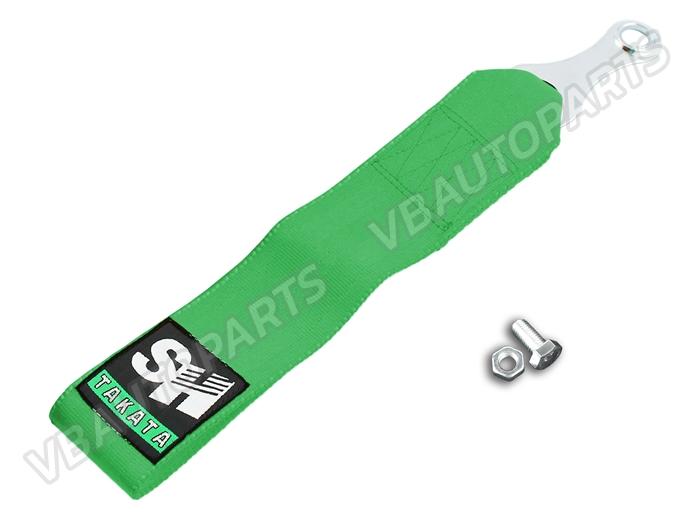 หูลากผ้า SH Takata สีเขียว