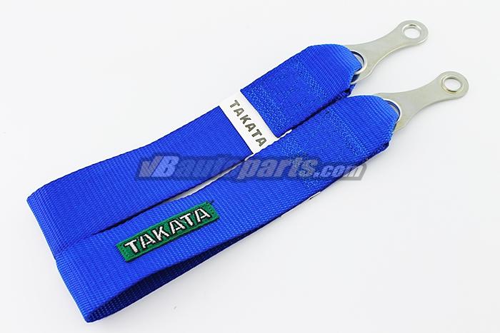 หูลากผ้า TAKATA สีน้ำเงิน