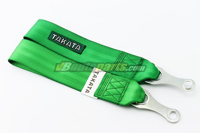 หูลากผ้า TAKATA สีเขียว