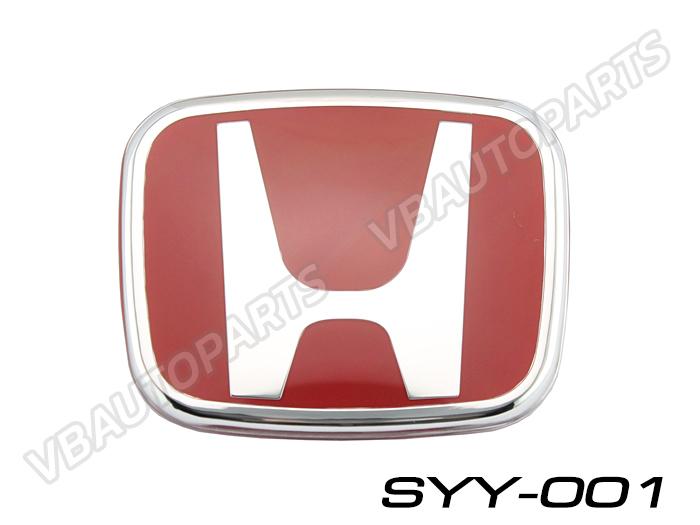 โลโก้ H แดง หน้า,หลังรถ รหัส SYY-001