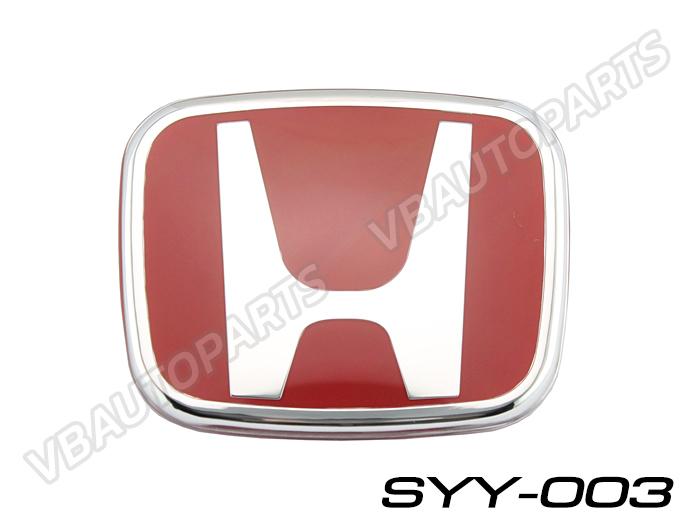 โลโก้ H แดง หน้า,หลังรถ รหัส SYY-003