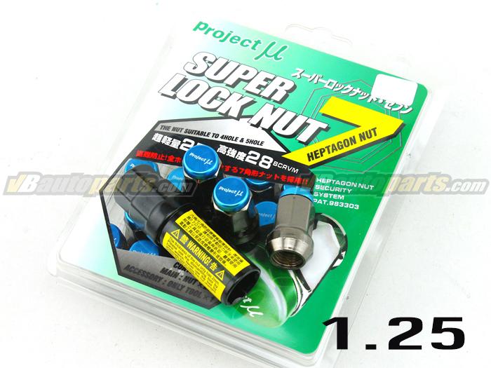 น็อตล้อเหล็ก PMU 7 Lock (สีฟ้า 1.25 / 20 ตัว)