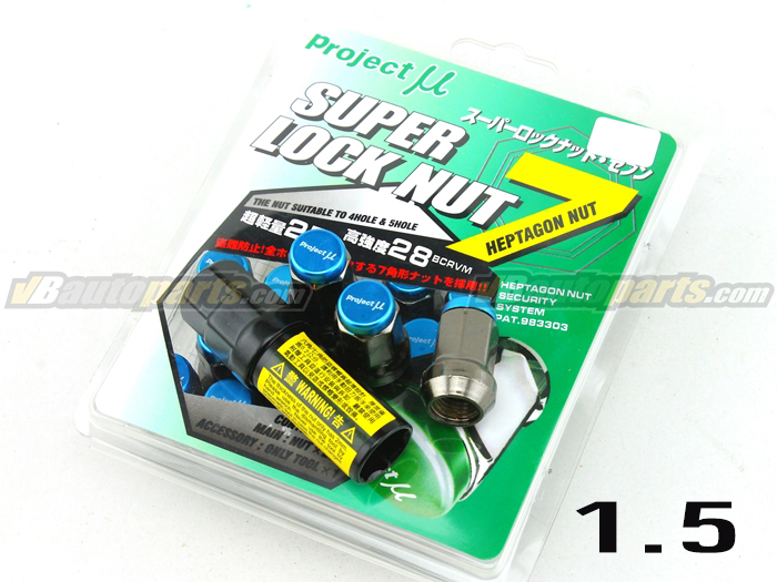 น็อตล้อเหล็ก PMU 7 Lock (สีฟ้า 1.5 / 20 ตัว)