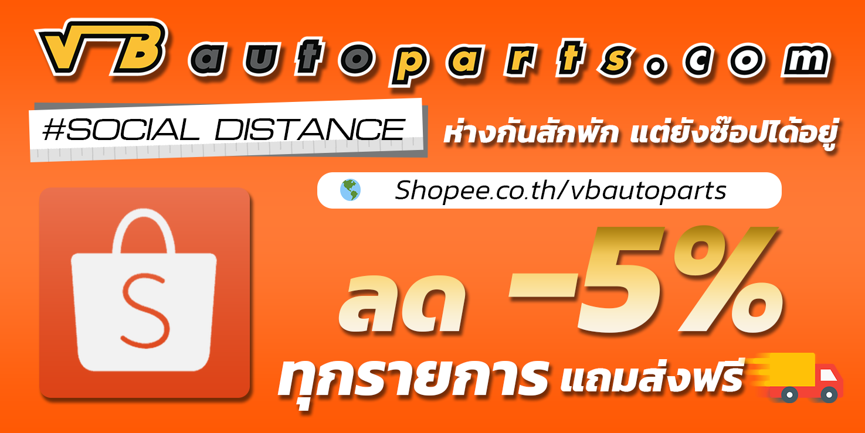 Link Shopee